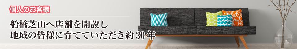 エアコン空調工事|株式会社 大木無線電気