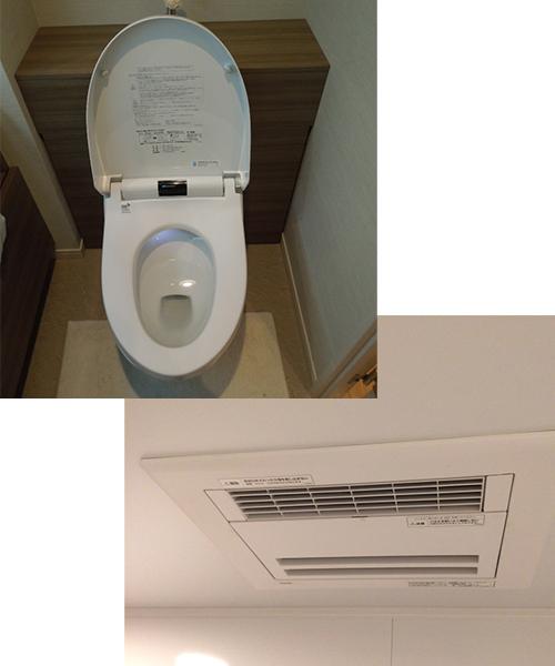 浴室・トイレなどの水周りの電気工事にも|株式会社 大木無線電気