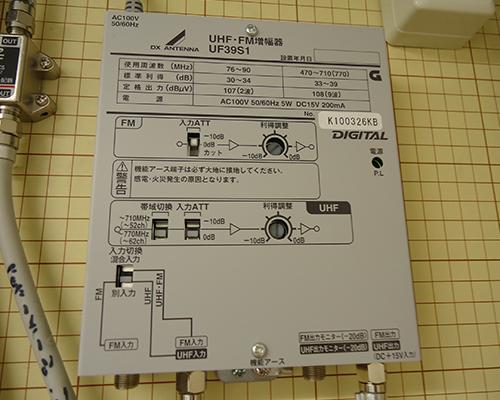 TV共聴設備事例|株式会社 大木無線電気