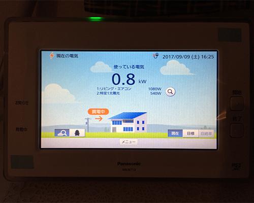 9.発電確認|住宅用太陽光発電システム|株式会社 大木無線電気