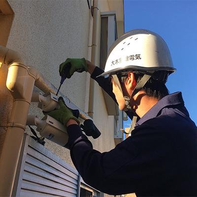 各種電気工事事業|株式会社 大木無線電気