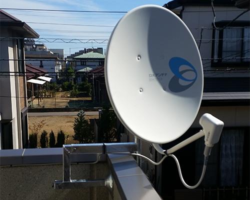 TVアンテナ|株式会社 大木無線電気